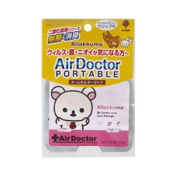 Бейдж детский (белый мишка) против гриппа и простуды