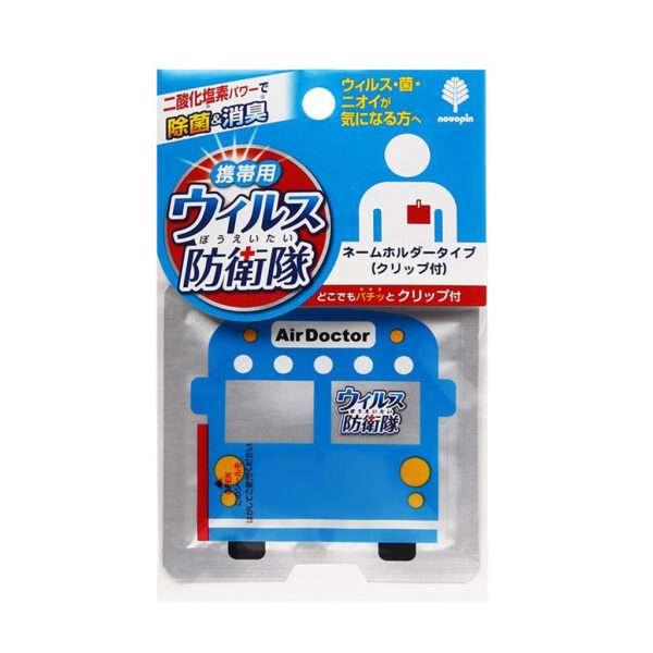 Портативный блокатор вирусов детский (автобус)