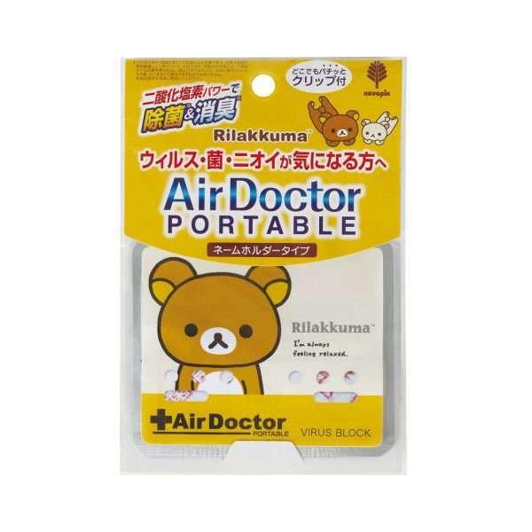 Бейдж детский (бурый мишка) против гриппа и простуды