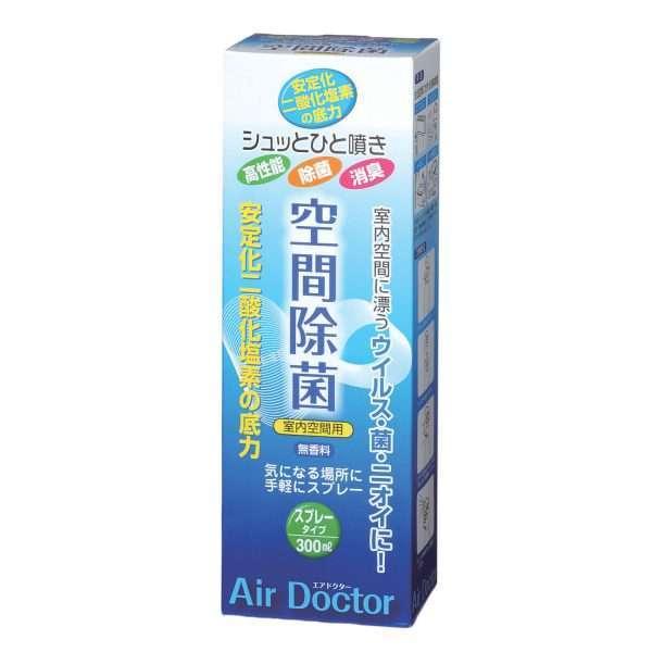 Спрей для дезинфекции воздуха и поверхностей