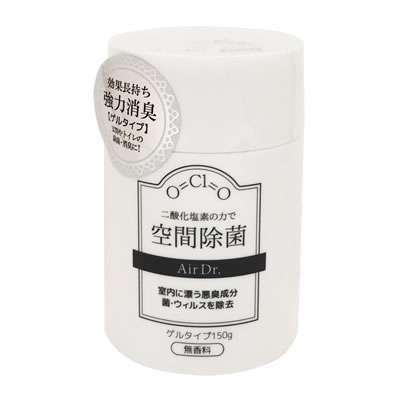 Гель для дезинфекции воздуха в помещениях (150 г)