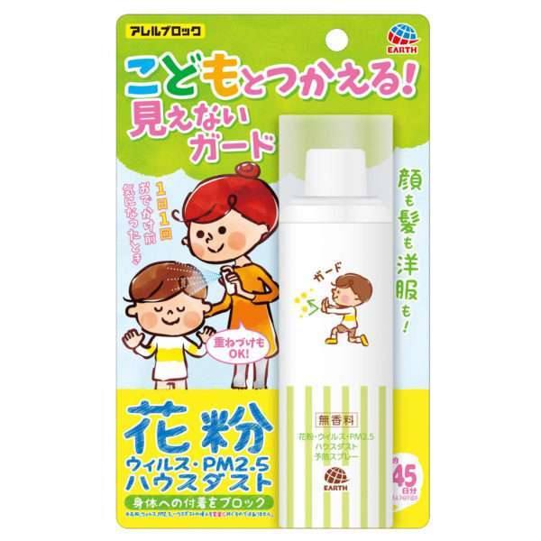 Спрей для лица ALLER BLOCK от вирусов и аллергии (без запаха)